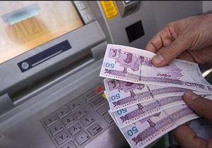 سود بانکی