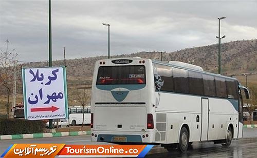 بلیت اتوبوس