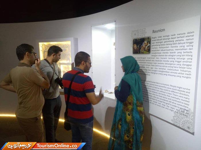 موزه سونامی