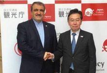 کمیسیونر گردشگری ژاپن