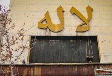 بافت تاریخی پایتخت