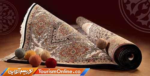مرکز ملی فرش ایران