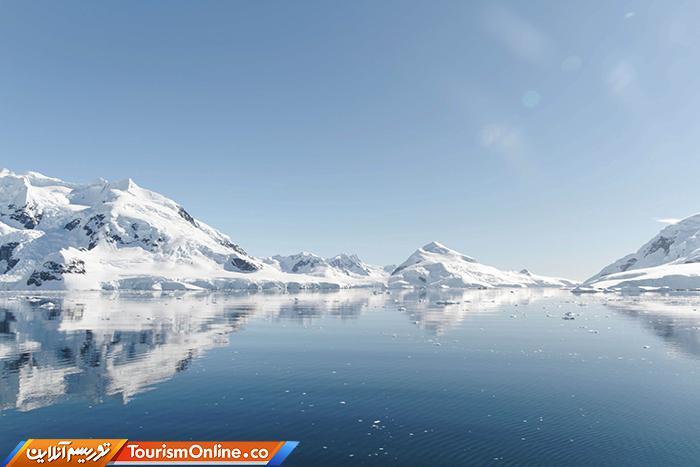 قطب جنوب