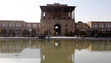 روز اصفهان