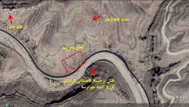 منظر باستانی ساسانیان