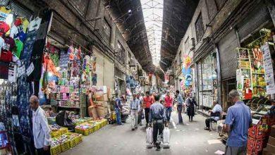 بازار حضرتی