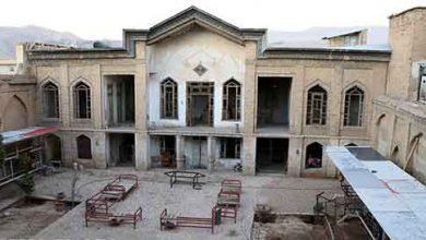 خانه تاریخی گوهرالزمان