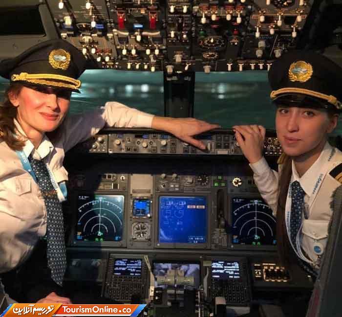 خلبلنان زن