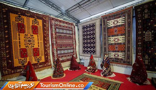 صنایعدستی ایرانی