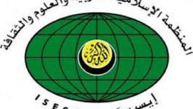 تاریخ کهن جهان اسلام