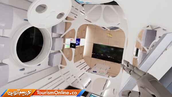 هتل فضایی لاکچری
