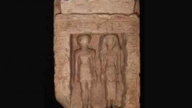 زوج باستانی