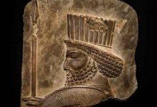 اشیای تاریخی ایران