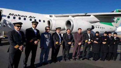 پروازهای تهران-یاسوج