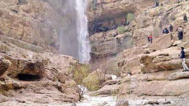 آبشار درگاهان