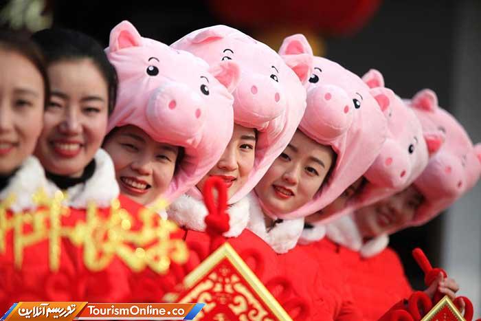 سال نو چینی