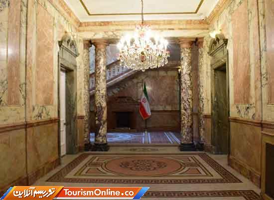 سفارت ایران