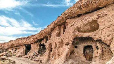 روستای صخرهای