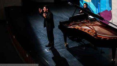 نوازنده پیانو