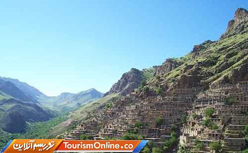 میراث فرهنگی کردستان