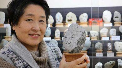 موزه سنگ