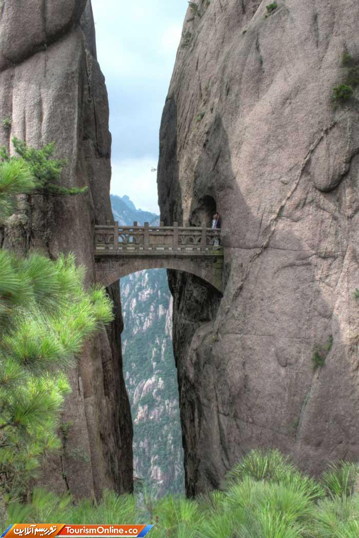پل کوهی در چین -Huashan
