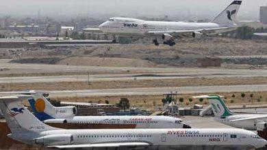 شرکتهای هواپیمایی