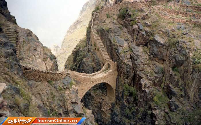 پل شهاراه یمن