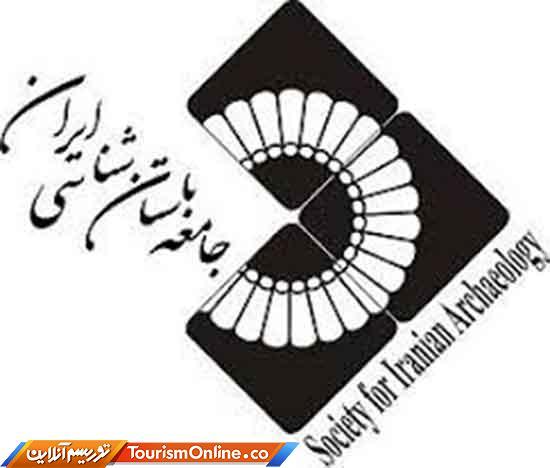 جامعه باستانشناسی ایران