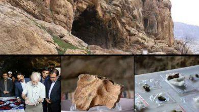 غار کلدر