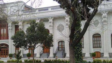 موزه مجلس