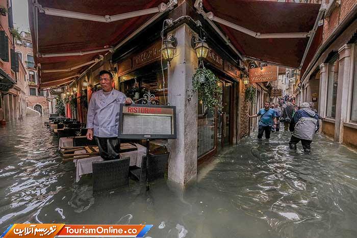 سیلاب در ونیز