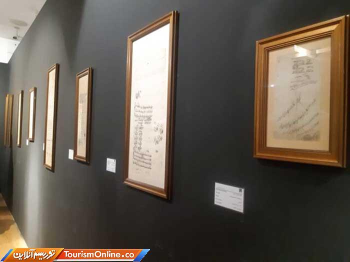 موزهی مقبره شیخ صفیالدین