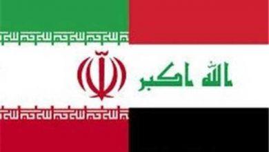 شهروندان عراقی