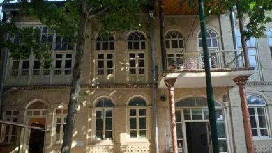 بنای تاریخی مدرسه آزاد