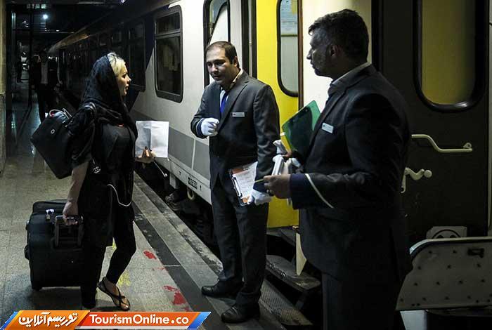قطار تهران