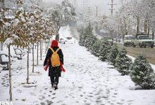 تعطیلات زمستانی
