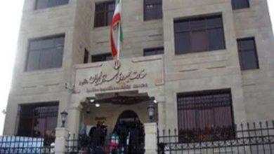 سفارت جمهوری اسلامی ایران