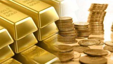 نرخ آنلاین طلا و سکه در بازار امروز