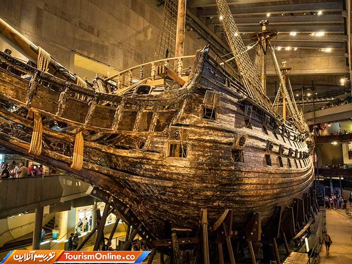 موزه دریانوردی
