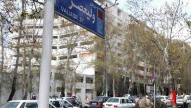 خیابان ولیعصر تهران