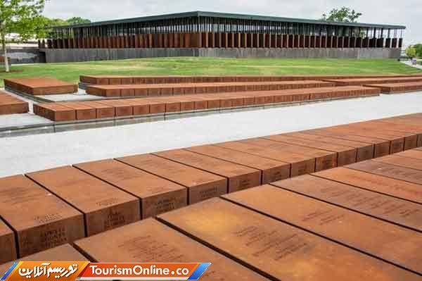 یادبود ملی صلح و عدالت