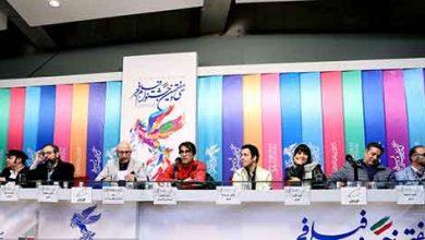 جشنواره فیلم فجر