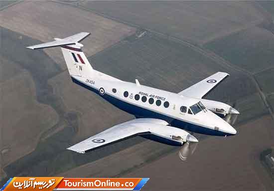 هواپیمای فلایت چک