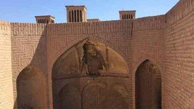 میراث فرهنگی یزد
