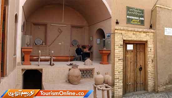 میراث فرهنگی بافق