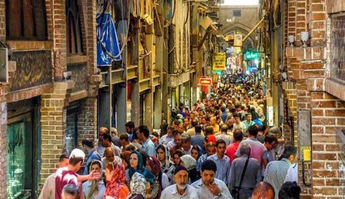 بازار بزرگ تهران