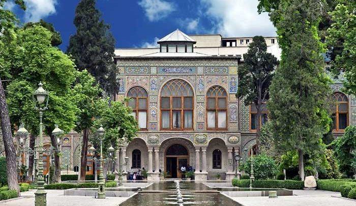 کاخ جهانی گلستان