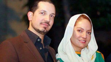 مهناز افشار و همسرش یاسین رامین