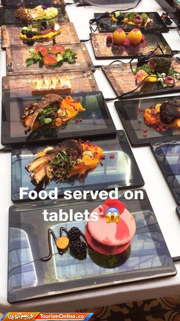 تزئین غذا